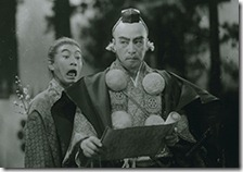 Kurosawa_MenWhoTreadonTigersTail_1[1]