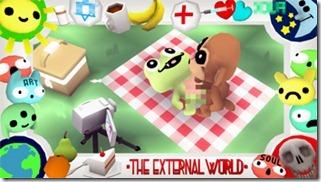 david_oreilly_external_world