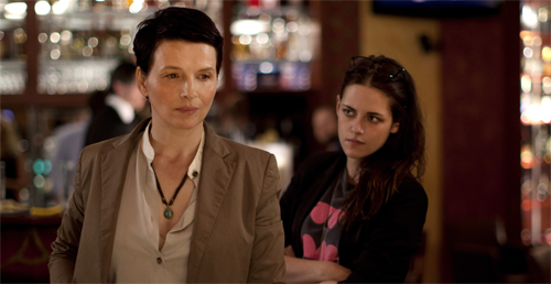 Age and stardom: My review of Clouds of Sils Maria – Bayflicks